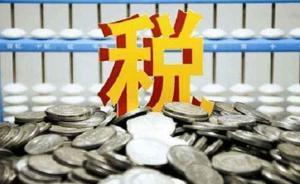 金融行业有哪些税务风险?